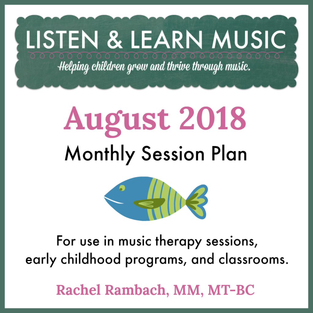 {August 2018} Session Plan