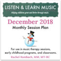 The December Session Plan is Here!