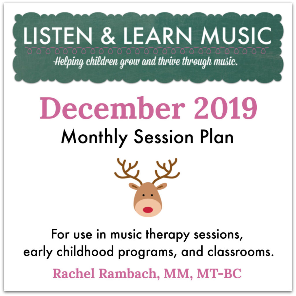 December 2019 Session Plan