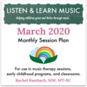 The March Session Plan is Here!