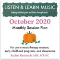 The October Session Plan is Here!