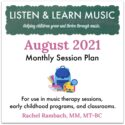 The August Session Plan is Here!
